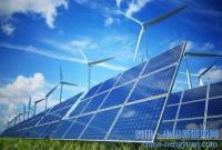 IEA:中國能源結構將逐步轉換到清潔發電