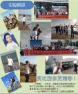 2017公司旅游實記